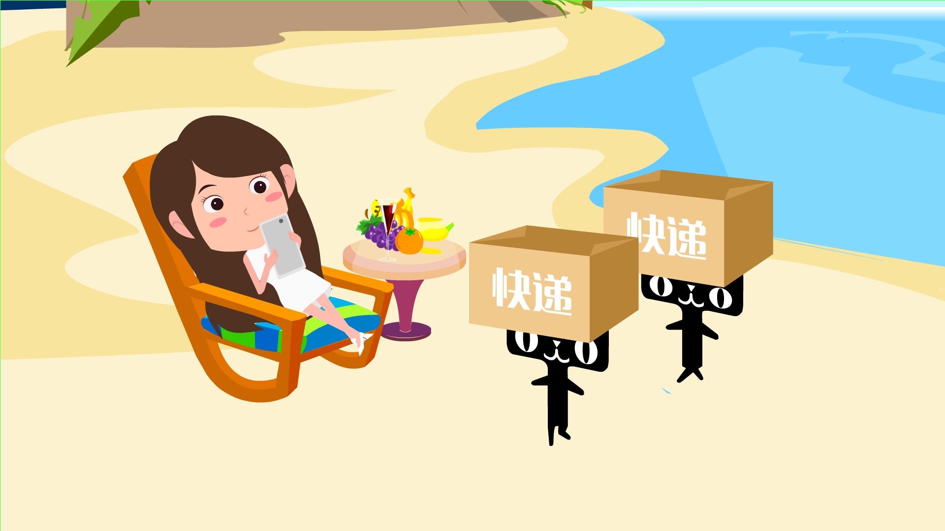 上海黑魅文化传播有限公司专业制作flash动画视频:flash宣传动画制作,flash广告动画制作,flash课件动画制作,flash产品演示动画制作,flash动漫mv动画制作等,有需要制作的小伙伴请联系:qq:978959618 电话:13916577984 网址:www.heimeiwenhua.cn 马云的女人 演唱:大喇叭 作词:大喇叭 珞岩 作曲:大喇叭 珞岩 马云的女人到底有多少 创下了千亿神话刷爆了支付宝 马云的女人到底有多少 全世界的男人谁能比的了 马云的女人玩的是心跳 一天到晚她没正