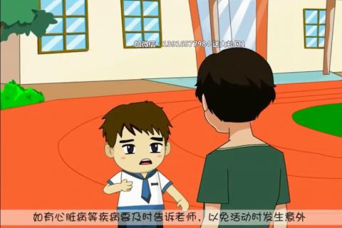 21.校园安全公益FLASH动画宣传片